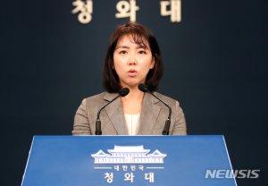 文대통령, 강릉·인제·포항·경주 등 24개 지역 특별재난지역 선포