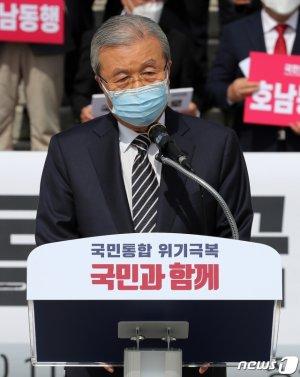 """김종인 """"北, 야만적 행태에 분노…핫라인 '허구'였나"""""""