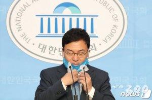 """이상직 탈당…민주당 """"국민께 송구, 경각심 갖겠다"""""""