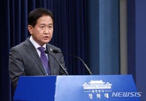 """'월북' 결론에 신중한 靑…""""수사결과 지켜봐야"""""""