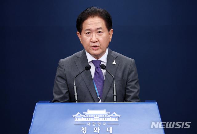 북한 규탄한 靑
