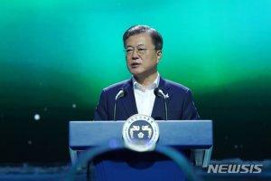 文, 국군의날 기념식 참석…'평화를 만드는 미래국군'