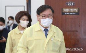 """김태년 """"국회 차원 '대북 규탄 결의안' 추진…야당과 협의"""""""