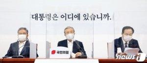 """'文 47시간 vs 朴 7시간' 야권, 총공세…""""이게 나라냐?"""""""