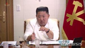 [전문]김정은 '공무원 사살' 사과 담긴 北 통지문