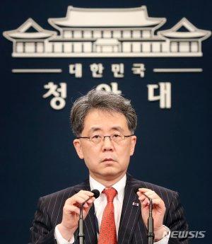"""靑김현종 2차장, 16~20일 방미…""""확고한 한미동맹 재확인"""""""