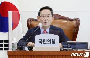 """주호영 """"북한에 경고 한 마디 못하는 사람, 대통령일 순 없다"""""""