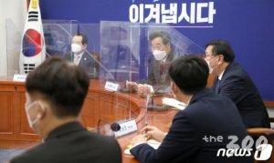 """이낙연 """"다주택 보유·비위 조사""""…윤리감찰단에 '새 미션'"""