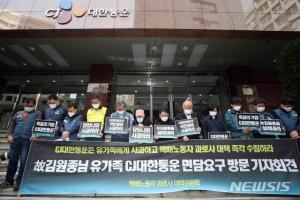 택배노동자 산재제외 '대필' 의혹에 文대통령