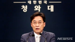 OECD디지털정부 한국 1위…文대통령