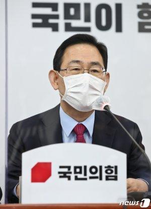 """주호영 """"특검·공수처·靑감찰관·北인권이사, 다하자"""""""