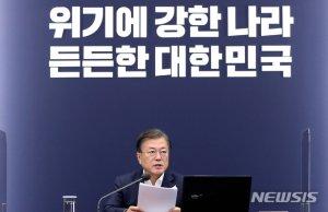 """文대통령 """"우한교민 품어준 아산, K-방역 성공 이끈 토대"""""""