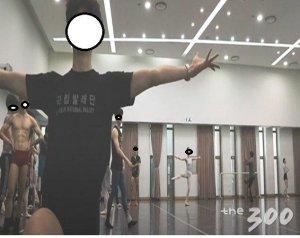 [단독]국립발레단 뒷광고?…SNS 쇼핑몰 슬쩍 쓴 단원들