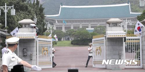 조은산 '시무7조' 두달만에 반응한 靑의 답변