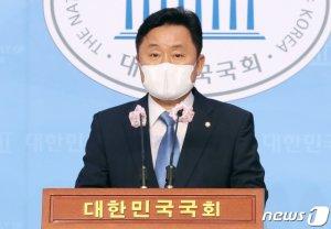 """與 """"야당 '공수처 방해위원' 되어선 안돼"""""""