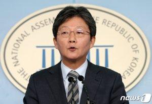 """유승민 """"이건희, 한국 경제 역사의 한 페이지 쓴 기업가"""""""
