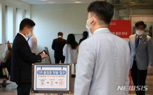 靑, '이건희 회장' 빈소에 조화·조문 형식 등 논의 중
