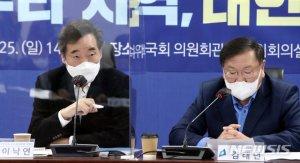 """이낙연 """"野, 추천위원으로 공수처 출범 가로막으면 좌시 않겠다"""""""