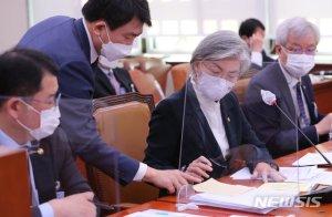 """강경화, 시진핑 6·25 발언에 """"우리 입장에서 역사왜곡"""""""