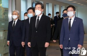 '이건희 빈소' 방문한 이낙연·김종인…오늘은 한목소리로 '추모'