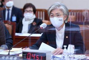 """강경화 """"장관 리더십 한계 느껴…시진핑 6·25발언, 역사왜곡"""""""