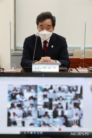 """이낙연 """"이제는 입법·예산""""…공수처·공정3법·뉴딜 '입법' 총력"""