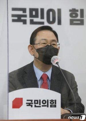 """與, 재보궐 후보 추천 수순…주호영 """"후안무치 민주당, 무너질 것"""""""