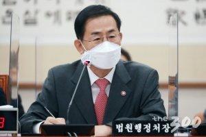"""공수처장 후보추천위원장에 조재연…""""다음달 9일까지 후보군 제출"""""""