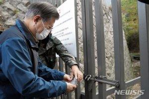 '수소차'타고 온 文대통령, 52년 만에 靑북악산 철문 직접 열었다
