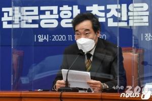 김해신공항 백지화…'정치 셈법'에 요동치는 여의도