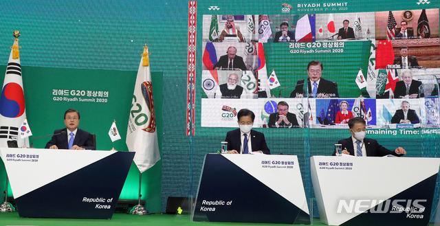 G20정상회의 참석한 文대통령