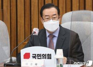 국민의힘, 초중고 돌봄 20만원 등 3.6조 재난지원금 추진