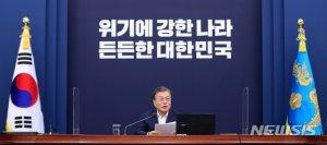 개각 직전 출범 '민주주의4.0', 의원들 대거 입각 암시?