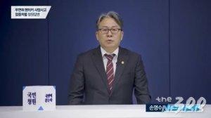 """'무면허 렌터카' 국민청원에 靑 """"과태료 500만원 추진"""""""
