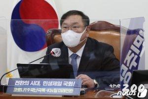 """윤석열 '직무정지'…김태년 """"감찰결과 심각, 징계위 결정 지켜볼 것"""""""