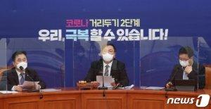 """김태년 """"尹, 불법사찰 중대범죄…국정조사 필요"""""""