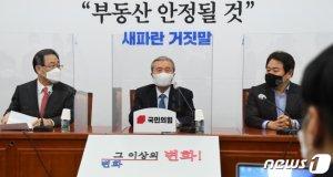 '직무정지' 윤석열, 곧 여의도행?…엇갈리는 野