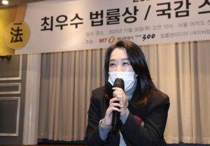 """[최우수법률상]최혜영 """"'누구나' 편리한 세상 만들 것"""""""