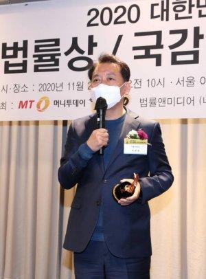 """[스코어보드대상]이광재 """"'디지털 경제' 영토 확장에 힘쓸 것"""""""
