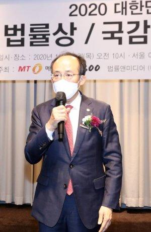 """[스코어보드대상]추경호 """"부족한 사람, 더 열심히 하겠다"""""""