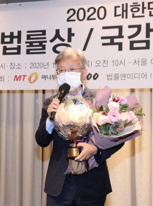 """[스코어보드대상]'유령 수술' 고발…권칠승 """"더욱 분발하겠다"""""""