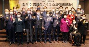 21대 국회 첫 '국감스타' 18명… 돋보인 '초선' 활약