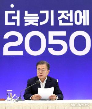 """文대통령 """"수소차 등 미래차, 탄소중립 선도산업으로 육성"""""""