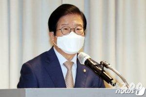 박병석 의장, '국회의원 이해충돌방지법' 직접 제시…어떻게?