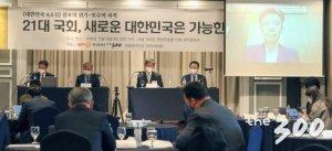 '새 대한민국' 머리 맞댄 여야…'공정성 회복·양극화 해소' 화두