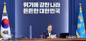 """文대통령 """"낡은것과 과감히 결별해야""""…尹 언급없이 檢에 쓴소리"""