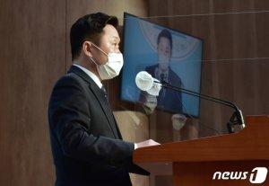 """與 """"12월 4일 '공수처법 개정' 반드시 성과낸다"""""""