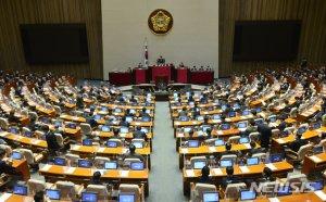 '공무원 구하라법' 국회 본회의 통과
