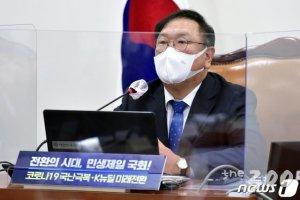 """윤석열 업무복귀…김태년 """"법원 판단 존중, 법무부 결정 기다릴 것"""""""