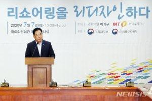 '리쇼어링' 기업 범위 확대…어기구 발의法 국회 통과